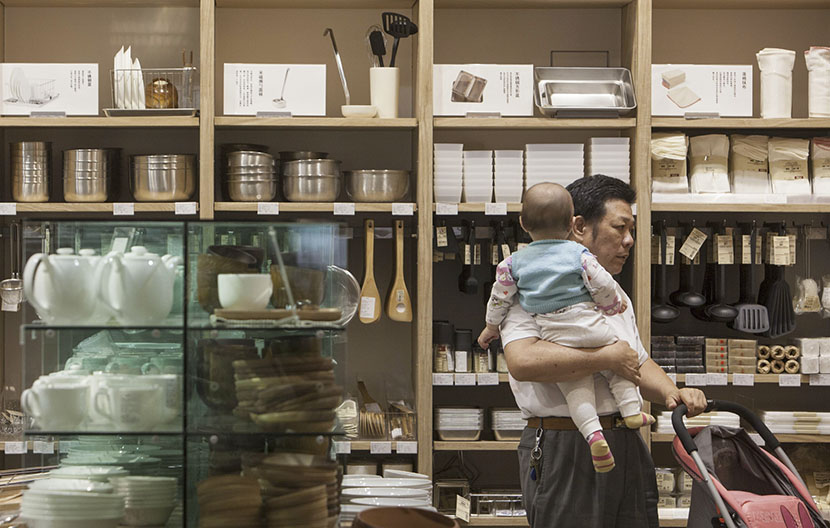 An interior view of a Muji store in Wuhan, Hubei province, July 19, 2013. Li Peng/VCG